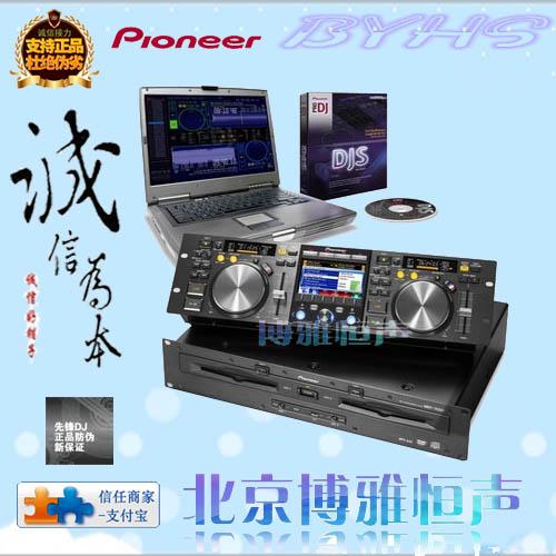...中心]49面议  [双cd播放机]:先锋:mep-7000 双cd/混音台一体机