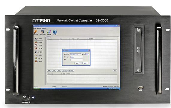 数字IP网络广播控制中心(DS-3000)