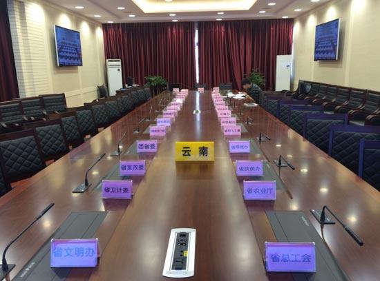 云南省民政厅:视频会议,互动是关键