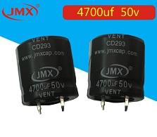 牛角电容4700UF50V